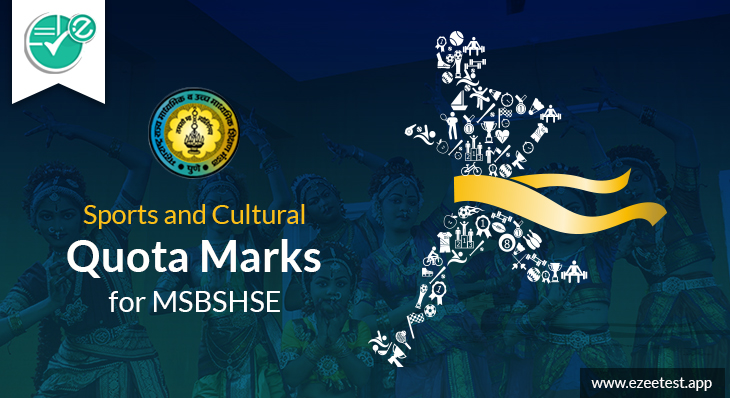 Benefits of Cultural and Sports Activities in SSC Board Exam