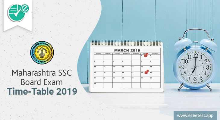 learningmobile app maharashtra ssc board exam time table 2019 time table for class x students